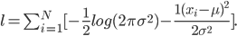 l = sum_{i=1}^{N} [ - frac {1} {2} log (2pisigma^2) - frac {1(x_i - mu)^2} {2 sigma^2}].