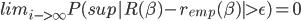 lim_{i- />\infty}P(sup|R(\beta)-r_{emp}(\beta)|>\epsilon)=0