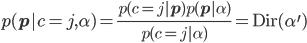 p(\mathbf{p} | c = j, \alpha) = \frac{p(c = j | \mathbf{p}) p(\mathbf{p} | \alpha)}{p(c = j | \alpha)} = \mbox{Dir}(\alpha^\prime)