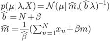 p(\mu|\lambda, X)=\mathcal{N}(\mu|\hat{m}, (\hat{b}\lambda)^{-1}) \ \hat{b}=N + \beta \ \hat{m}=\frac{1}{\hat{\beta}}(\sum_{n=1}^{N}x_n+\beta m)