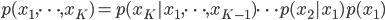 p(x_1, \cdots, x_K) = p(x_K | x_1, \cdots, x_{K-1}) \cdots p(x_2 | x_1) p(x_1)