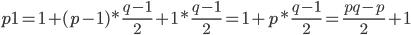 p1 = 1 + (p-1)*\frac{q-1}{2} + 1*\frac{q-1}{2} = 1 + p*\frac{q-1}{2} = \frac{pq-p}{2} + 1
