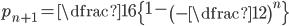p_{n+1}= \dfrac{1}{6}\left\{1-\left(-\dfrac{1}{2}\right)^{n}\right\}