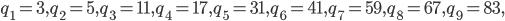 q_1=3, q_2=5, q_3=11, q_4=17, q_5=31, q_6=41, q_7=59, q_8=67, q_9=83,