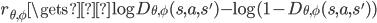 r_{\theta,\phi} \gets \log D_{\theta,\phi}(s,a,s') - \log(1-D_{\theta,\phi}(s,a,s'))