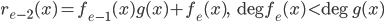 r_{e-2}(x)=f_{e-1}(x)g(x)+f_{e}(x),\quad \deg f_{e}(x) < \deg g(x)