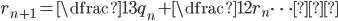 r_{n+1}= \dfrac{1}{3}q_{n}+\dfrac{1}{2}r_{n}\cdots④
