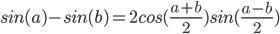sin(a) - sin(b) = 2 cos((a+b)/2) sin((a-b)/2)