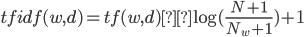 tfidf(w, d) = tf(w, d)×\log(\frac{N+1}{N_w+1})+1