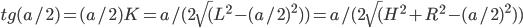 tg(a/2)=(a/2)K=a/(2\sqrt( L^2-(a/2)^2) )= a/(2\sqrt( H^2+ R^2-(a/2)^2))