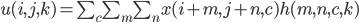 u(i,j,k)=\sum_c \sum_m \sum_n x(i+m,j+n,c)h(m,n,c,k)
