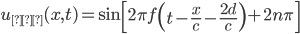 u_{反}(x,t)=\sin\left[2\pi f\left(t-\frac{x}{c}-\frac{2d}{c}\right)+2n\pi\right]