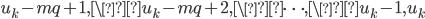 u_k-mq+1, \u_k-mq+2, \\dots, \u_k-1, u_k
