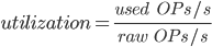 utilization = \frac{used \;\;\;\; OPs/s}{raw \;\;\; OPs/s}