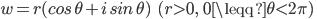 w =r(cos \, \theta +i\, sin \, \theta )\; \; \; (r\gt 0,\; \; 0 \leqq \theta \lt 2 \pi )\;