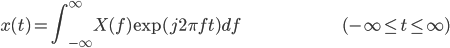 x(t) = \displaystyle \int_{-\infty}^\infty X(f) \exp(j 2 \pi f t) df \hspace{100pt} (-\infty \le t \le \infty)