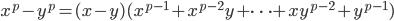 x^p-y^p=(x-y)(x^{p-1}+x^{p-2}y+\cdots +xy^{p-2}+y^{p-1})