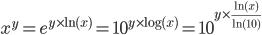 x^y=e^{y \times \ln(x)}=10^{y \times \log(x)}=10^{y \times \frac{\ln(x)}{\ln(10)}