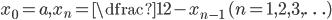 x_0=a, x_n=\dfrac1{2-x_{n-1}}\quad(n=1,2,3,\ldots)