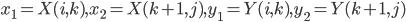 x_1 = X(i,k), x_2 = X(k+1,j) , y_1 = Y(i,k), y_2 = Y(k+1,j)