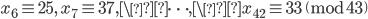x_6 \equiv 25, \ x_7 \equiv 37, \\dots, \x_{42} \equiv 33  \pmod{43}