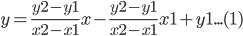 y = \frac{y2 - y1}{x2 - x1}x - \frac{y2 - y1}{x2 - x1}x1 + y1 ... (1)