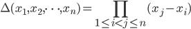 \Delta(x_1,x_2,\dots,x_n) = \displaystyle\prod_{1\le i\lt j \le n}(x_j-x_i)