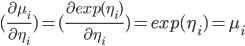 (\frac{\partial{\mu_{i}}}{\partial{\eta_{i}}}) = (\frac{\partial{exp(\eta_{i})}}{\partial{\eta_{i}}}) = exp(\eta_{i}) = \mu_{i}