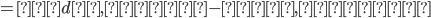 =⟨dη,ζ⟩ω-⟨η,δζ⟩ω