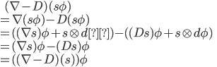 \:\:\:\: (\nabla - D)(s\phi)\\ = \nabla(s\phi) - D(s\phi) \\ = ( (\nabla s)\phi + s\otimes dφ ) - ( (Ds)\phi + s\otimes d\phi) \\ = (\nabla s)\phi - (Ds)\phi \\ = ( (\nabla - D)(s) )\phi