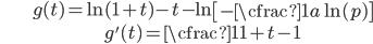 \begin{align} &g(t)=\ln(1+t)-t-\ln\left[-\cfrac{1}{a}\ln(p)\right] \\ &g'(t)=\cfrac{1}{1+t}-1 \end{align}