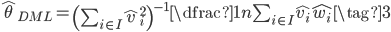 \begin{align} \hat{\theta}_{DML} = \left(\sum_{i\in I} \hat{v}_i^2\right)^{-1}\dfrac{1}{n}\sum_{i\in I}\hat{v_i}\hat{w_i} \tag{3} \end{align}