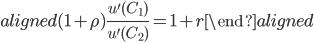\begin{aligned} (1+\rho) \displaystyle{\frac{u^{\prime}(C_1)}{u^{\prime}(C_2)}}=1+r \end{aligned}