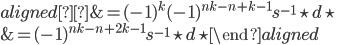 \begin{aligned} δ &=(-1)^k(-1)^{nk-n+k-1}s^{-1}\star d\star \\ &=(-1)^{nk-n+2k-1}s^{-1}\star d\star \end{aligned}
