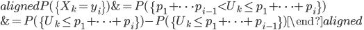 \begin{aligned} P(\{X_k=y_i\})&=P(\{p_1+\cdots p_{i-1} \lt U_k \leq p_1+\cdots+p_i\})\\ &=P(\{U_k \leq p_1+\cdots+p_i\})-P(\{U_k \leq p_1+\cdots+p_{i-1}\}) \end{aligned}