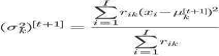 \begin{eqnarray} (\sigma^{2}_{k})^{[ t+1 ] } &=& \frac{\sum_{i=1}^{I} r_{ik}( x_{i} - \mu_{k}^{[ t+1 ] })^{2} }{\sum_{i=1}^{I} r_{ik}} \\ \end{eqnarray}