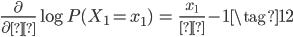 \begin{eqnarray} \frac{\partial}{\partial λ} \log P(X_1 = x_1) &=& \frac{x_1}{λ} -1  \tag{12} \end{eqnarray}