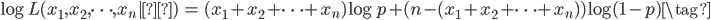 \begin{eqnarray} \log L(x_1,x_2,\cdots,x_n|θ) &=&  (x_1 + x_2 + \cdots + x_n) \log p + (n - (x_1 + x_2 + \cdots + x_n)) \log(1-p)  \tag{} \end{eqnarray}