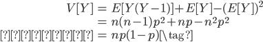 \begin{eqnarray} V [Y] &=& E[Y(Y-1)] + E[Y] - (E[Y])^2 \\            &=& n(n-1)p^2 + np - n^2 p^2 \\    &=& np(1-p) \tag{} \end{eqnarray}