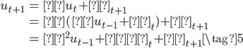 \begin{eqnarray} u_{t+1} &=&α u_t + ε_{t+1} \\              &=&α(α u_{t-1} + ε_{t})+ ε_{t+1}  \\              &=& α^2 u_{t-1} + αε_{t} + ε_{t+1} \tag{5} \end{eqnarray}