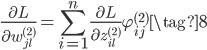 \displaystyle \frac{\partial L}{\partial w^{(2)}_{jl}} = \sum_{i=1}^{n} \frac{\partial L}{\partial z^{(2)}_{il}} \varphi^{(2)}_{ij} \tag{8}