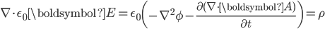 \displaystyle \nabla \cdot \epsilon_0 \boldsymbol E = \epsilon_0 \left( - \nabla^2 \phi - \frac{ \partial ( \nabla \cdot \boldsymbol A ) }{ \partial t } \right)   = \rho