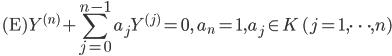 \displaystyle \qquad \text{(E)}\quad  Y^{(n)} + \sum_{j=0}^{n-1} a_j Y^{(j)} = 0, \quad a_n = 1, a_j \in K \,(j=1, \dots, n)