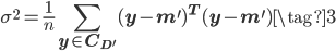 \displaystyle \sigma^2 = \frac{1}{n} \sum_{\mathbf y \in C_{D^{\prime}}} (\mathbf y - \mathbf m^{\prime})^{T}(\mathbf y - \mathbf m^{\prime}) \tag{3}