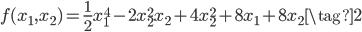 \displaystyle f(x_1, x_2)=\frac{1}{2 }x_1^{4} - 2x_2^{2} x_2 + 4x_2^{2} + 8x_1 + 8x_2 \tag{2}