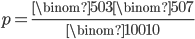 \displaystyle p = \frac{ \binom{50}{3} \binom{50}{7} }{ \binom{100}{10}}