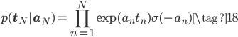 \displaystyle p(\mathbf{t}_{N} | \mathbf{a}_{N}) =\prod_{n=1}^{N} \exp(a_{n}t_{n}) \sigma(-a_{n}) \tag{18}