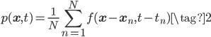 \displaystyle p(\mathbf{x},t) = \frac{1}{N}\sum_{n=1}^{N} f(\mathbf{x}-\mathbf{x}_n,t-t_{n}) \tag{2}