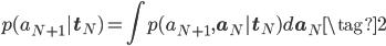 \displaystyle p(a_{N+1}|\mathbf{t}_{N}) = \int p(a_{N+1},\mathbf{a}_{N}|\mathbf{t}_{N}) d\mathbf{a}_{N} \tag{2}