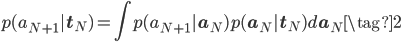 \displaystyle p(a_{N+1}|\mathbf{t}_{N}) = \int p(a_{N+1}|\mathbf{a}_{N}) p(\mathbf{a}_{N}|\mathbf{t}_{N}) d\mathbf{a}_{N} \tag{2}